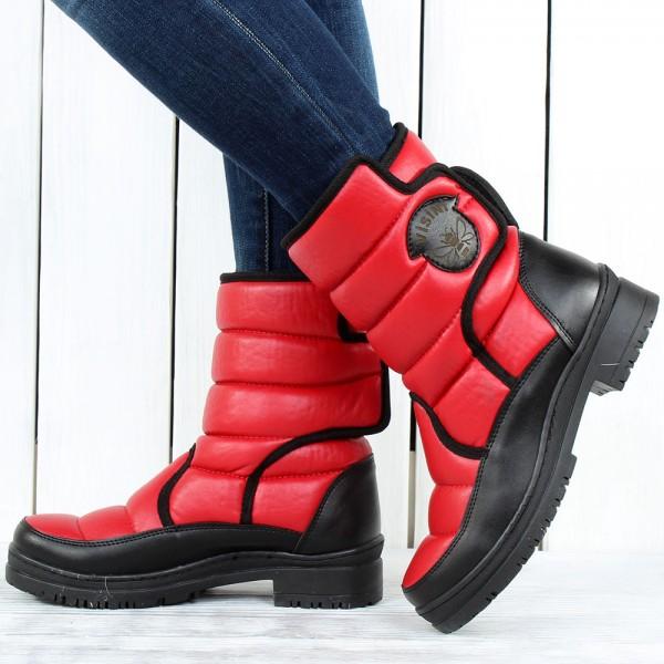 Дамски Обувки апреска червено 2072