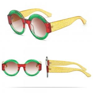 Очила Очила кръгл.зел+черв/ жълти рамкg9006-49 2712