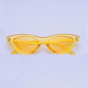 Очила Очила жълто стък+ жъл.рамк g9788-52 2732