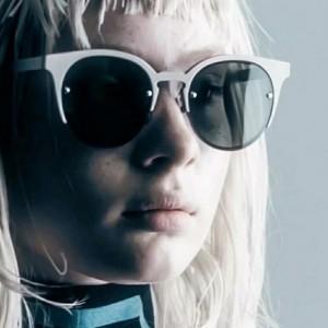 Очила Очила черн стъкл+сива метал рамка 2927